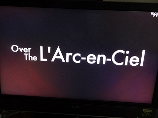 Over The L'Arc-en-Ciel.jpg